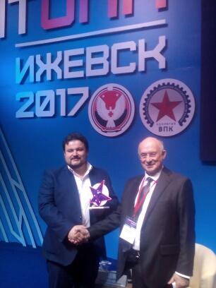 Бордюже Валерий Васильевич, Николаев Данила Евгеньевич, ИТОПК-2017, Ижевск